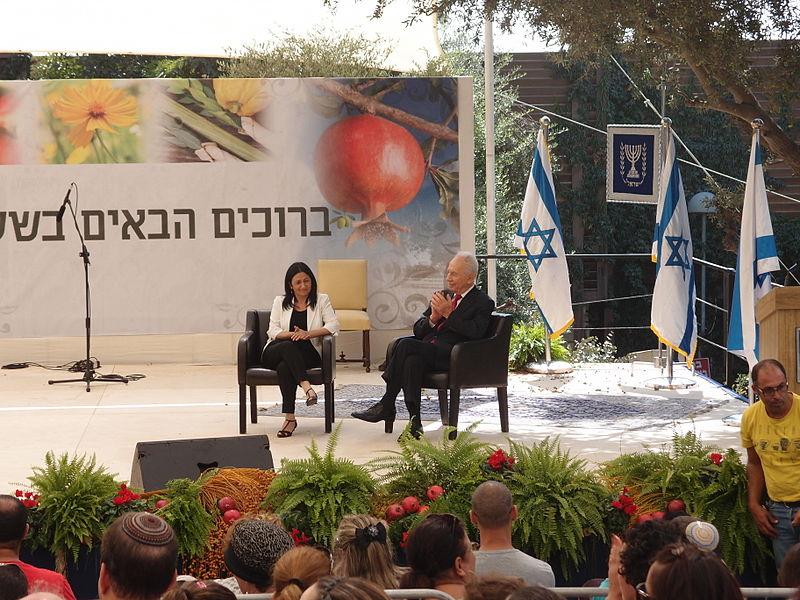 סוכת בית הנשיא בירושלים 2012