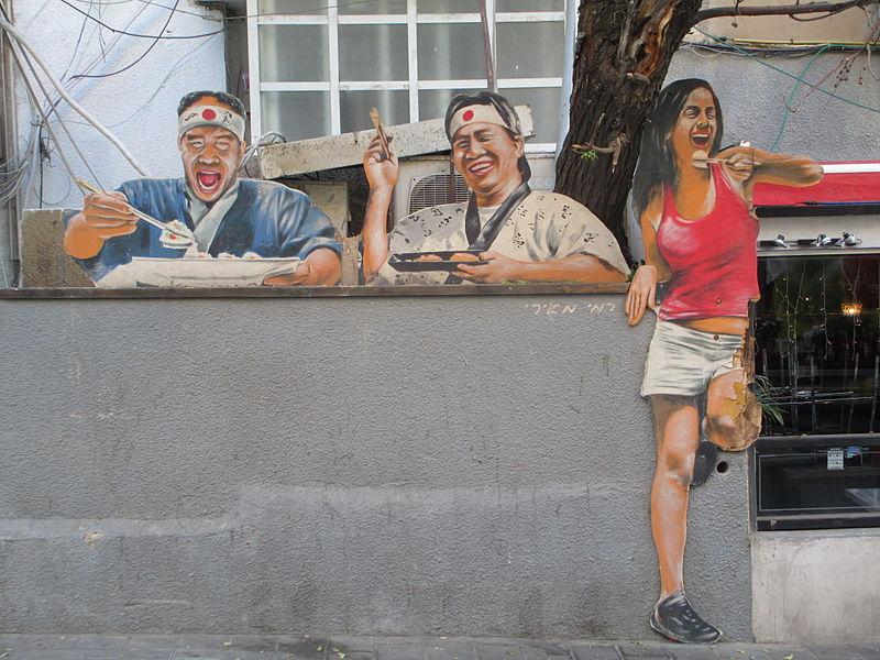 ציור של רמי מאירי בתל אביב