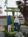 PikiWiki Israel 47125 Dolphinarium massacre memorial.JPG
