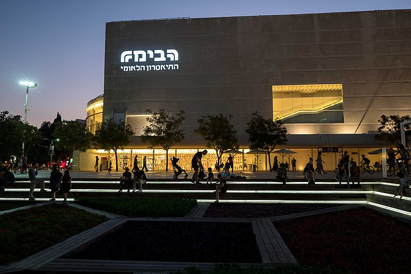 ככר הבימה - תל-אביב