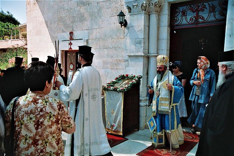 מנזר סנט אונופריוס ירושלים