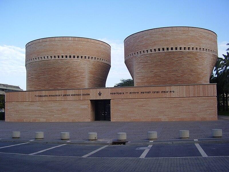 בית הכנסת באוניברסיטת תל אביב