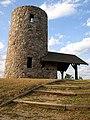 Pilot Knob State Park Observation Tower.jpg