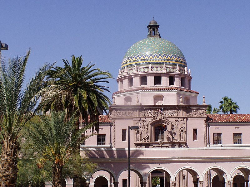 File:Pima County Courthouse 11.JPG