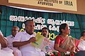 Pinarayi Vijayan inagurating international Reserch institute in ayurveda,Kalliad (7).jpg