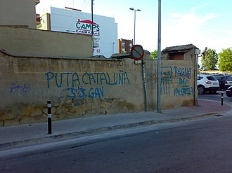 Grup d'Acció Valencianista - Graffiti of the Youths of the GAV in Burjassot, Valencian Country (2010).