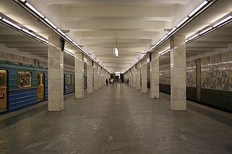 Planernaya (Moscow Metro) - Image: Planernaya mm