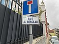 Plaque rue Berceau Fontenay Bois 1.jpg