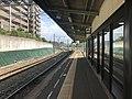 Platform of Kashii-Kaenmae Station 5.jpg