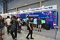 PlayStation We All Play zone 20190714a.jpg