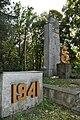 Plotycha-pam-II-svitova-14101709.jpg