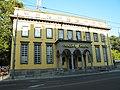 Pošta - panoramio (2).jpg