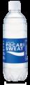 Pocari Sweat là sự lựa chọn tối ưu cho sức khỏe.png