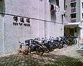 PokHongEstate BikeParking.jpg