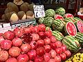 Pomegranates and watermelons - Tel Aviv - Carmel Market - Shuk HaKarmel (5101657234).jpg