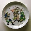 Porcelaine chinoise Guimet 281107.jpg