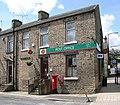 Post Office - New Street, Bailiff Bridge - geograph.org.uk - 507959.jpg
