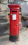 Post box at Richmond Park, Anfield.jpg