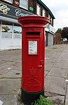 Post box in Clubmoor.jpg