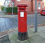 Post box on Heathfield Road, Wavertree.jpg