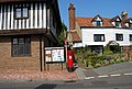 Postbox, High St, Brenchley - geograph.org.uk - 1274887.jpg