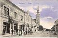 Postcard of Lendava 1913.jpg