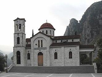 Agios Dimitrios, Ioannina - Kouklesi church