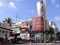 Preparing for the 83rd Annual Academy Awards - the corner of Hollywood & Highland (5475523086).jpg