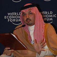 Prince Turki bin Talal bin Al Saud - World Economic Forum on the Middle East 2008.jpg