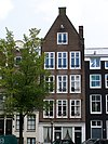 prinsengracht 571 across
