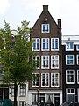 Prinsengracht 571 across.JPG