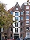 prinsengracht 661 across