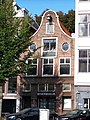 Prinsengracht 757 across.JPG