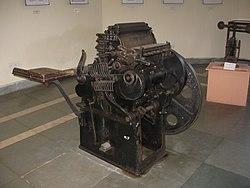Goa State Museum - Wikipedia