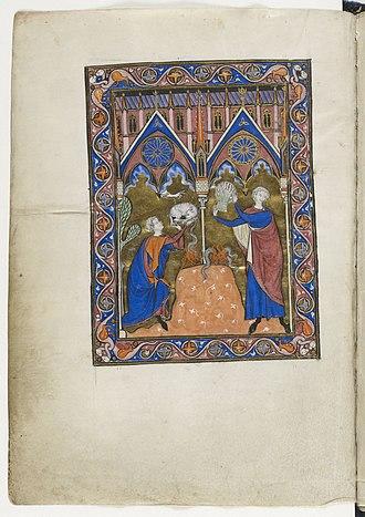 Psalter of Saint Louis - Image: Psautier dit de saint Louis BNF Lat 10525 f 1v