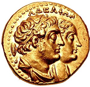 Ptolemy II Philadelphus - A younger Ptolemy II Philadelphos and Arsinoe II.