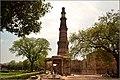 Qutub Minar, carrying the lagacy.jpg