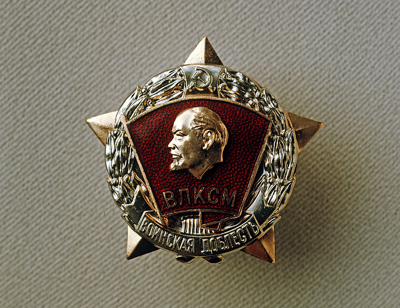 File:RIAN archive 468937 Soldier's Valour sign of Central Committee of Komsomol.jpg