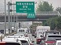 ROK Natl Route 1 Seobu Arterial Highway Geumcheongyo(Geumcheon IC Dir).jpg