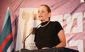 Rachel Adato - Image: Rachel Adato