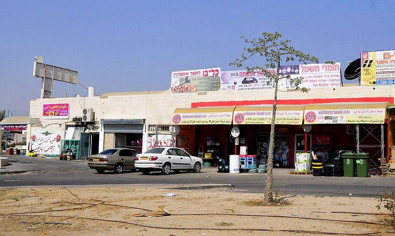File:Rahat street.jpg
