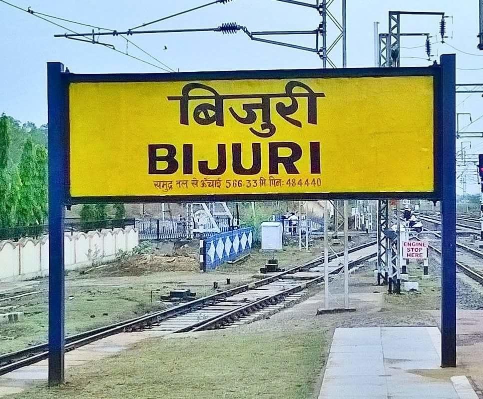 Railway Station,Bijuri