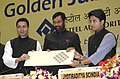 Ram Vilas Paswan, the Minister of State for Steel, Shri Jitin Prasada and the Minister of State for Communications & Information Technology.jpg
