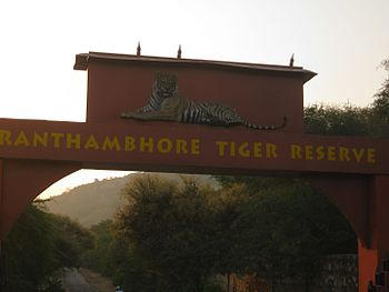 Ranthambore Tiger Reserve.jpg