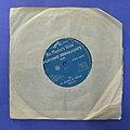 Record, gramophone (AM 2005.83.14-7).jpg