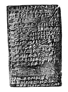 Samsu-iluna King of Babylon