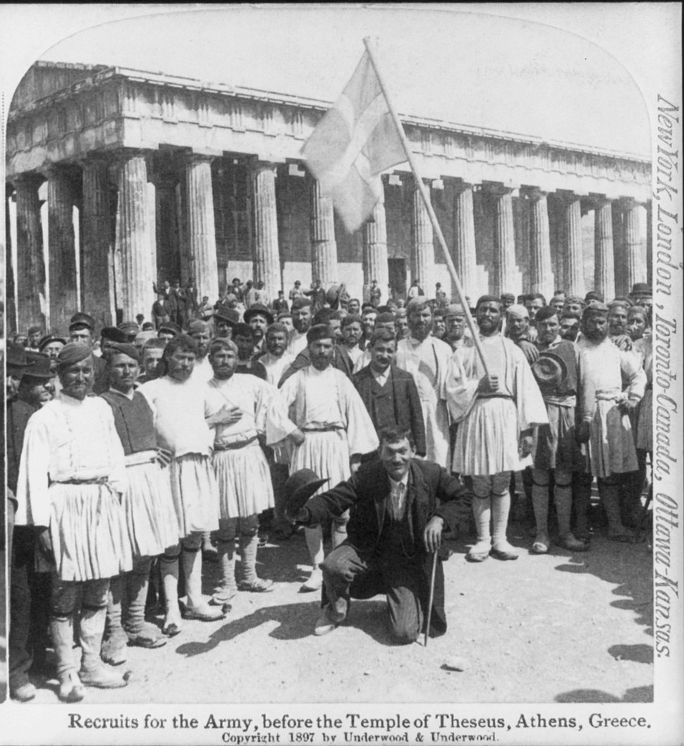 Recruits for the Army, before the Temple of Theseus, Athens, Greece
