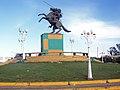Redoma de Paez. San Fernando de Apure.jpg