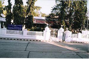 Yanaon - Regional Administrator Office,Yanam