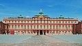 Residenzschloss Rastatt.jpg